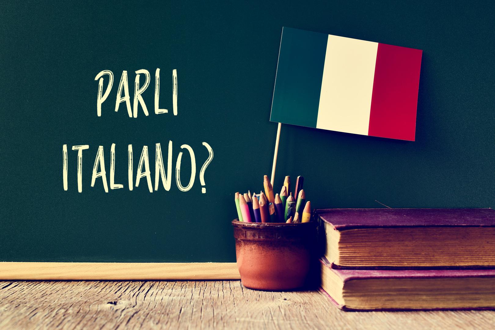 קורס איטלקית - מתחילים  | לימודי החוץ של האוניברסיטה הפתוחה