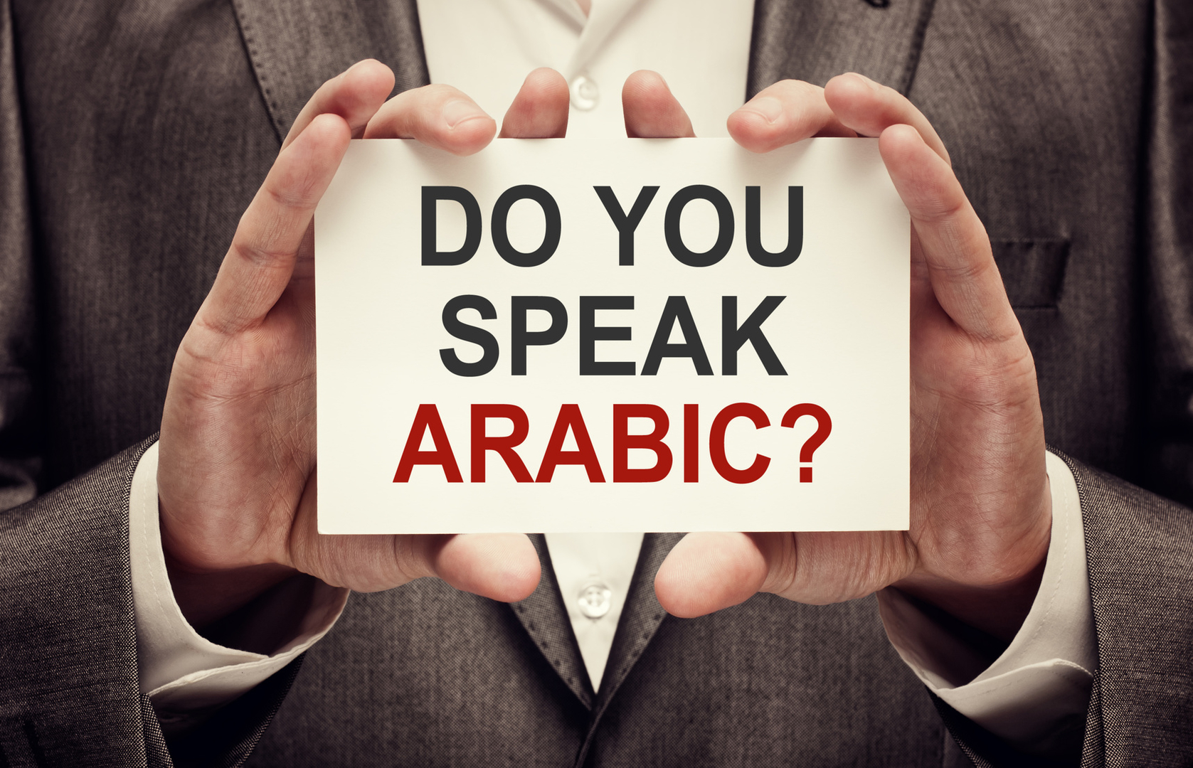 קורס ערבית | לימודי החוץ של האוניברסיטה הפתוחה