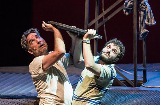 דרך השלום - תיאטרון באר שבע