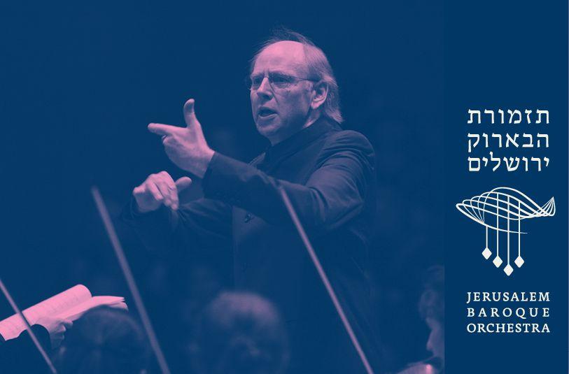 קונצרט מס' 2 – מן המעמקים